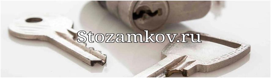 Замена замка на входной металлической двери в Москве